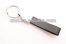 Hot Sell! ISRAEL Keychain