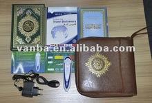 koran reader pen with leather bag include travel dictionary,sahih al-bukhari