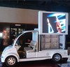 Electrical mobile advertising vehicle YES-M5