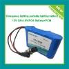 Replace SLA battery LiFePo4 battery 12V 3AH for energy storage/emergency equipment/medical/light