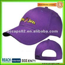 Rubber Baseball Cap Purple BC-0030