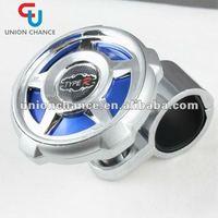 Steering Wheel Knob