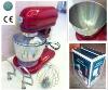 multifunctional stand mixer/fesh milk mxer/planetary mixer