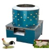 stainless steel duck feather remover machine in low price !!