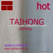 Cotton brushed white fabric