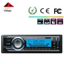 low price car mp3 player car radio accept OEM order