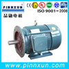 Y Series ac induction 45kw ventilation motor