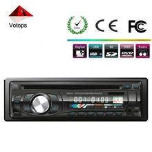 single din car radio system multimedia audio controller driver