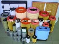 job lots air filter