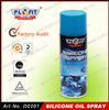 Mould Releaser / Silicone Oil Spray Lubricant