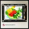 2.8 inch tft lcd module 320*240 rohs display module tft
