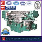 YC6T390C inboard boat diesel engine
