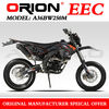EEC Apollo 2013 new 250CC Water Cooled motorcycle