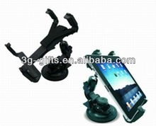 SUCTION CUP MOUNT for iPad / GPS /DVD/ eBook/ LCD