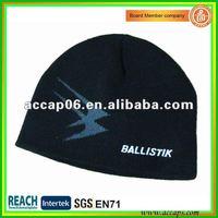 Knit winter ski beanie hat pattern BN-0077