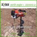 La agricultura dz490-2 herramienta