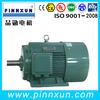 Y2 ac three phase ac cast iron belt conveyor motor 18.5kw