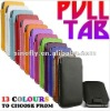 Plug in-and-out universal leather pouch case for Apple Iphone 5 P-IPH5CASE050