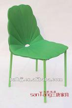 2012 lotus leaf plastic chair 1507
