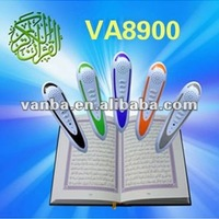 4gb 23 translation voices and 10 famous reciters VA8900 electronic qurann with Digital Quran Audio Book