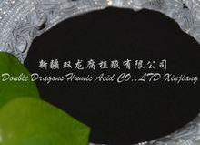 Sodium Humate Powder - 85%