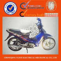 Cheap 110cc Cub Motorbike Made In China