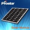 high quality 255w polycrystalline silicon solar panel