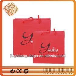 Item No.(JC-P018) Recycle Shopping Paper Bag
