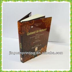 Printing cheap hardcovr book