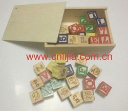 top quality wooden building blocks
