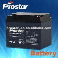 12v12ah batteries pakistan