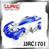 surprising!! 4.0ch rc wall climbing car