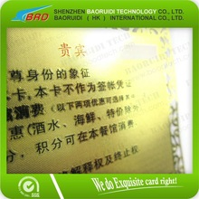 2012 Latest Golden Metal Card With Signature Panel
