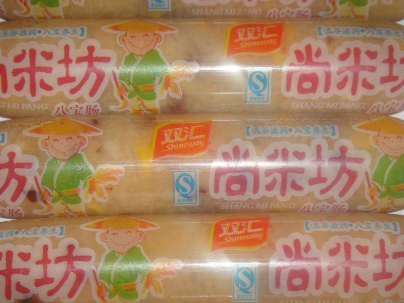 Smokable sausage casing