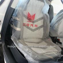 cute car seat cover