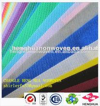 tnt nonwoven fabric, pp nonwoven fabric ,pp spunbond nonwoven