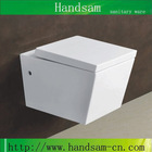 square new design wall hanging toilet wall mount tank