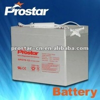 high quality 12v 4.5ah rechargeable battery