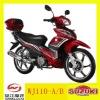 wonjan 110cc motorcycle / cub bike / WJ110-A/B