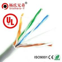 lan kabel utp cat5e 0.5MM flat utp cat 5 lan cable