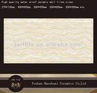 wave pattern ceramic kitchen wall tile
