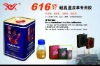 616-Type Heat-resistant leather adhesive