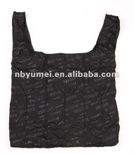 2012 new polyester foldable bags