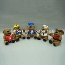 A Series Teddy bear of Valentines Day Plush Toys with Different Costume