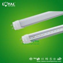 2012 NEW high lumen 1ft/2ft/3ft/4ft t5 led tube 30cm 4w LY-LEDT5-30