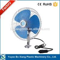 12V&24V Yuyao Factory DC Car Fan With Clip Auto Oscillating Fan