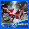 SX110-6A Gas Electric Start 50CC 70CC 110cc Motorcycle
