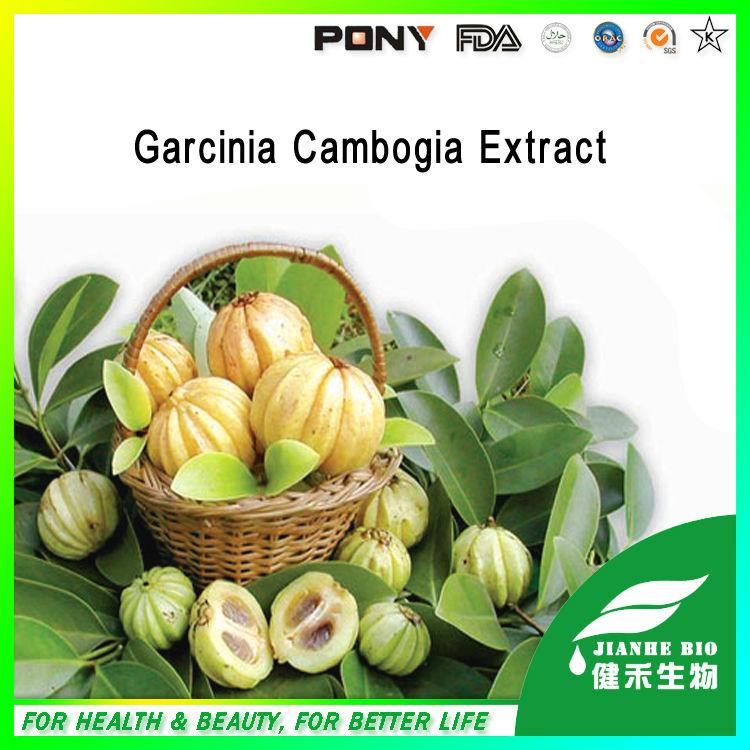 Garcinia pills Dr.Oz | Dr.Oz garcinia cambogia where to buy