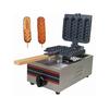 Mini Gas Hot Dog Machine