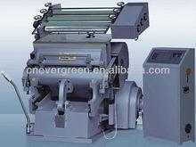 die cutting and hot stamping machine TYMQ750 hot foil stamping machine